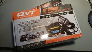 Two QYT-KT8900R Radios